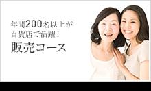 pagebanner_sales