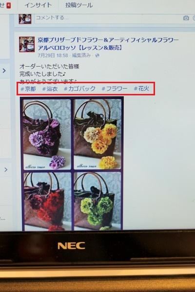 画像3[1]