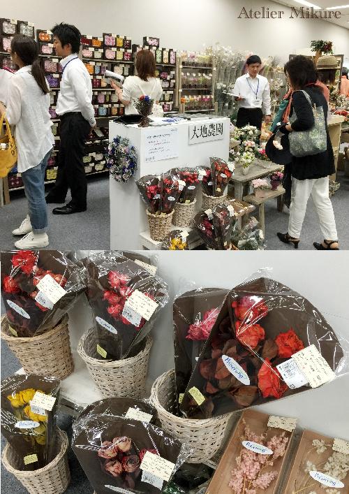 札幌花材2015.7展示会1 [1]