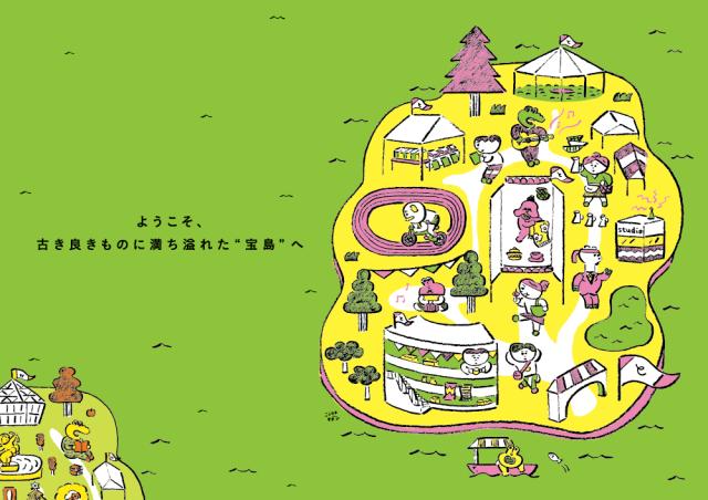 cropped-nominoichi-8-flyer-omote-nyuko-out