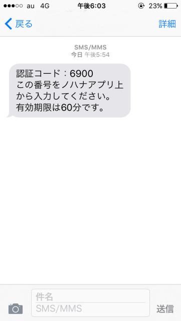 IMG_2651
