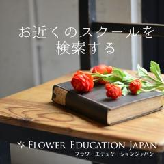 school_ph